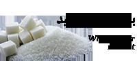 قیمت خرید و فروش انواع شکر ها  | شکر سفید